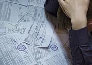 고용ㆍ산재보험료, 연체금 상한선 낮아진다