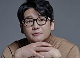 배우 김강현, 에스더블유엠피와 전속 계약…박해일ㆍ김유미와 한솥밥