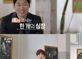 '쓰리박' 박찬호ㆍ박세리ㆍ박지성, 솔직+유쾌 이야기 '기대 UP'