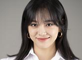 """[비즈 인터뷰] 김세정 """"'경이로운 소문', 꿈은 이뤄진다는 믿음 준 작품"""""""
