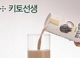 '키토선생 저탄고지 버터커피', 캐시워크 돈버는퀴즈 정답공개