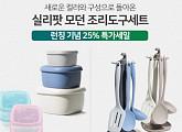 '실리팟', 캐시워크 돈버는퀴즈 정답공개