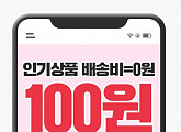 '심쿵할인' OK캐쉬백 오퀴즈 정답공개