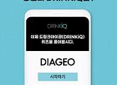 '드링크아이큐 퀴즈' OK캐쉬백 오퀴즈 정답 공개