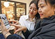 마트 안 가고 앱으로… 5060세대, 모바일 쇼핑 '큰손'