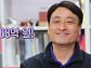 '서민갑부' 양주 폐차장, 중고 부품 판매ㆍ재활용 노하우 공개….'펜트하우스' 촬영지