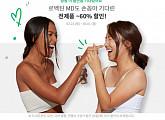 '로벡틴', 캐시워크 돈버는퀴즈 정답 공개