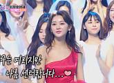 [미스트롯 2대 진(眞) 탄생 임박②] 홍지윤, 왕관을 향해 오라