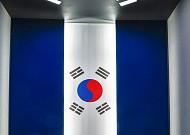역사 속으로 한나절, 김포 독립운동기념관