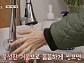 '윤스테이' 정유미, 손가락 부상 나아진 모습…겨울 영업 첫날 음식 준비