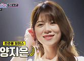 [미스트롯 2대 진(眞) 탄생 임박①] '제주댁' 양지은, 드라마를 쓰다