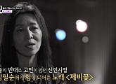 """장필순, 나이 57세 가수 """"조동진 '제비꽃', 힘든 신인 시절 버티게 한 노래"""""""