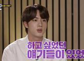 방탄소년단(BTS), '아카이브K' 출연 예고…K팝은 어떻게 바다를 건넜나