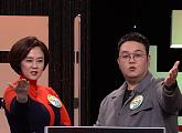 이재은 나이 1세 차이 이건주 '배우 팀'…김정&정경 '성악가 팀' '우리말 달인' 도전