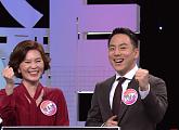 양소영&이남수 변호사…장학봉 목사&백순영 교수 '우리말 겨루기' 대결