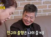 """선우재덕 나이 60세 동갑 김청과 초등학교 동창 """"첫사랑?"""""""