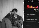 안병웅, 새 EP 'Batanga!' 트랙리스트 공개…콜드 피처링 참여