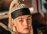 방탄소년단 슈가 '대취타' 뮤직비디오 2억뷰 달성