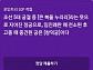 '창덕궁' 리브메이트 오늘의퀴즈 정답공개