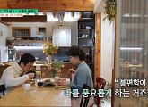성북동 한옥ㆍ이화동 카페같은 집, 오래된 집의 변신(건축탐구 집)