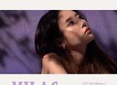 아이유, 'HILAC' 오브제 티저 공개…비주얼 폭발