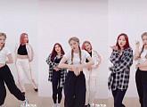 트라이비, '롤린' 댄스 커버 공개…상큼발랄 매력 발산