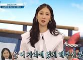 """'뉴튜브' 박소영, """"흙 속의 진주 같은 뉴스, 소개하겠다"""""""