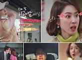'오케이 광자매' 홍은희, 당돌한 첫째 딸 이광남 '강렬 포스'