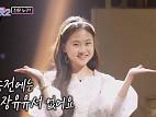 [미스트롯 2대 진(眞) 탄생 임박③] '청학동 소녀' 김다현, 기적의 역전극 쓸까