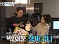 윤석민 장모 김예령, 나이 33세 딸 김수현 위해 토마호크 요리…주방 덤앤더머