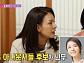 김경란 아나운서, 나이 45세에 꿈꾸는 일탈…'불타는 청춘' 새 친구 등장