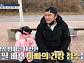 조혜련 나이 8살 차이 남동생 배우 조지환, 딸 바보 아빠의 건강 점수는?(백세누리쇼)