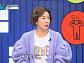 이상아 나이 50세, 과면역으로 인한 피부 트러블…피부 건강법 공개(골든타임 씨그날)