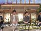 이호림ㆍ김경준, 2008년 뜻 밖의 UCC 스타…13년 만에 '야자시간 립싱크'