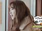 박보영, 나이 32세 어쩌다사장 촬영지 '원천상회' 방문한 1호 알바생