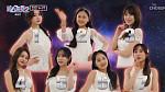 '미스트롯2' 문자 투표 방법 공개, 제 2대 미스트롯 진(眞)은 누구?