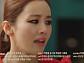 '결혼작사 이혼작곡' 15회 예고, 이민영(송원)에 말 못하는 성훈(판사현)…이가령(부혜령)은 이혼 요구