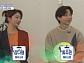 써니데이즈 다영♥D.I.P 수민, 아이돌 출신 예비부부…인천ㆍ부천 신혼집 의뢰