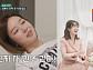 AOA(에이오에이) 초아 나이 두살 터울 친언니와 JYP 오디션 추억…'루푸스' 뜻 밖의 면역질환에 고생