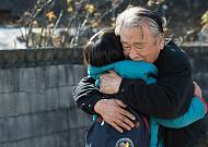 '꽃할배' 이순재 주연의 넷플릭스 영화
