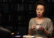 '오스카의 기적' 윤여정이 출연한 넷플릭스 영화