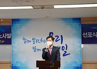 노사발전재단, 창립 제14주년 기념식 개최…新 비전 발표