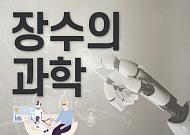 디지털 헬스케어의 현재와 미래