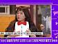 유태오 아내(부인) 니키리, '유퀴즈' 출연 예고…뉴욕이 인정한 아티스트