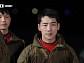 특전사 박군(박준우), 리더십 발휘…'250kg 타이어 뒤집기' 데스매치 승리 쟁취