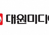 [비즈 스톡] 대원미디어 주가, '용갑합체' 기대감에 5% 상승