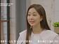 """'하트시그널 시즌2' 오영주ㆍ김현우, '프렌즈'에서 다시 만났다 """"돌아보니 추억"""""""