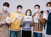 """'슬기로운 의사생활 시즌2' 6월 17일 첫 방송 """"더 깊어진 찐케미 기대"""""""