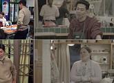 박인비, '어쩌다 사장' 촬영지 원천상회 등장…나이 6세 차이 신랑 남기협 프로ㆍ동생 박인아 동행