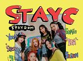 스테이씨, 'STAYDOM' 초동 35,000장 돌파 '놀라운 성장세'